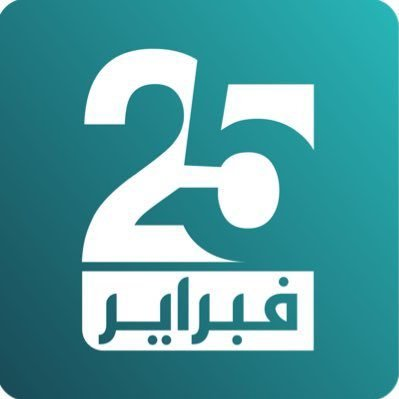 @25FebNews