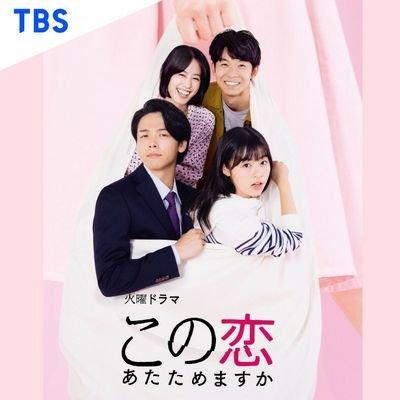 時 ドラマ 10 火曜日
