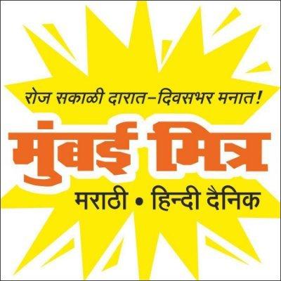 Daily MumbaiMitra