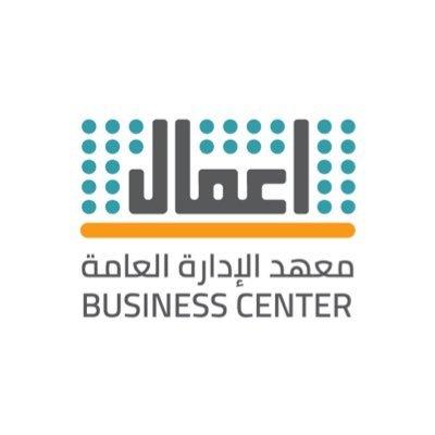 مركز الأعمال معهد الإدارة العامة Ipa Business Twitter
