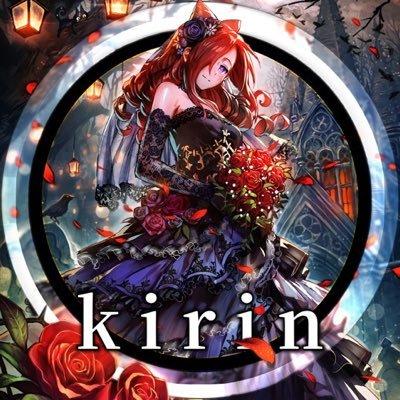 SKY|Kirin549