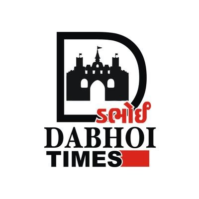DABHOI TIMES