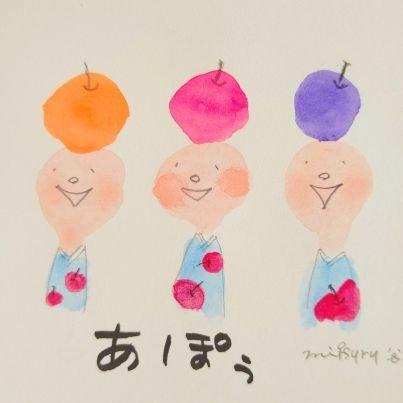 美鶴 mitsuru