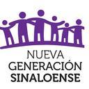 Logo ngen reasonably small