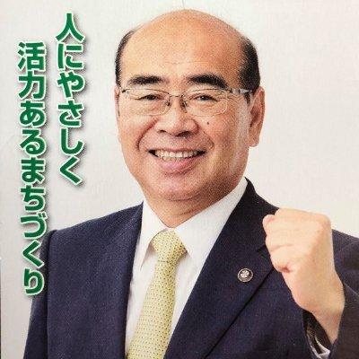 稲沢 市長 選挙