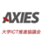 @axies_jp