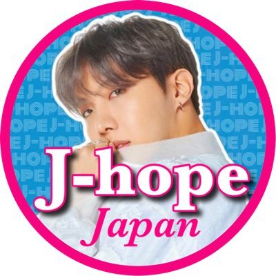 J-HOPE JAPAN🇯🇵² (@Hopeworld218_JP)