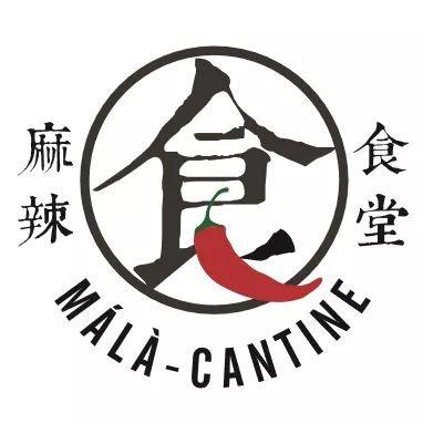 Málà Cantine 麻辣食堂