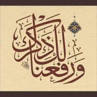muhammadabdulquddoos ( @muhamma30298101 ) Twitter Profile