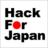 @hack4jp