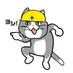 現場猫bot