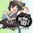『你好喵! ぼくらの世界へようこそ』🐾LXH非公式アンソロ企画 (@LXH_anthology) Twitter profile photo