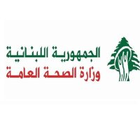 Ministry of Public Health - Lebanon ( @mophleb ) Twitter Profile