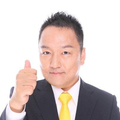 方法 料 党 ない 受信 nhk 支払わ を を 教える