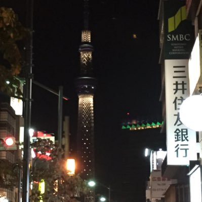 shishimaiotoshi