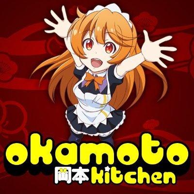 超時空移動食堂Okamoto Kitchen @OkamotoKitchen