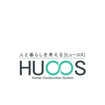 HUCOS_協同建設株式会社