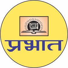 Prabhat Prakashan