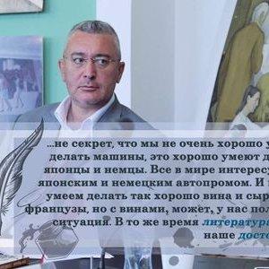 Александр Зубрицкий (@an_zubritskiy)