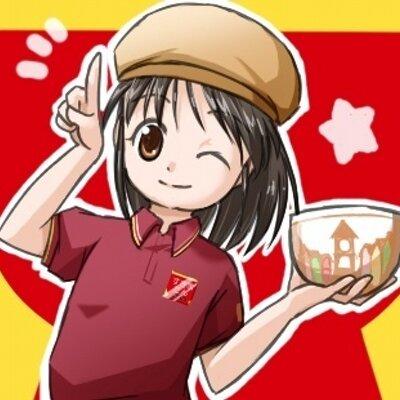ちなみに、牛丼キングはまだ注文可能です!ちあキングは注文できませんので悪しからずっ!! imas https://t.co/9DKwShFg60