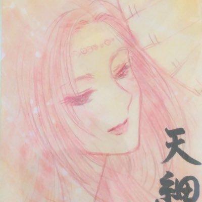 "日々神様カード on Twitter: ""2020.11.11 『神直毘神/大直毘神 ..."