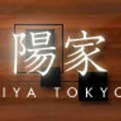 陽家 Hiya-TOKYO @hiya_tokyo