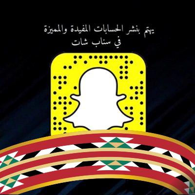 يحدث في سناب شات Snapcom1 Twitter