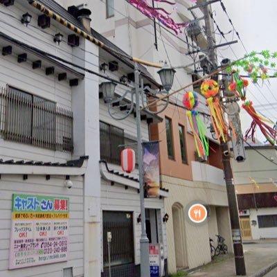 東京 釧路 ニュー