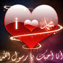 hasan_shahata (@0195363548) Twitter