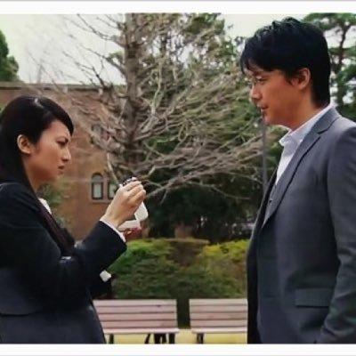 福田 沙紀 結婚