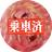 みかんポン酢さん (@orange_ponz059)