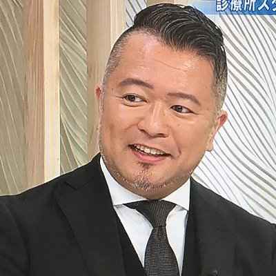 ブラック企業アナリスト 新田 龍