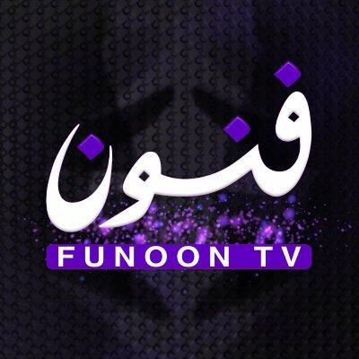 قناة فنون Funoon Ch Twitter