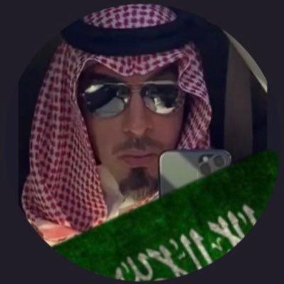 عبدالعزيز بن فهد بن سعود آل سعود Afalsaud Twitter