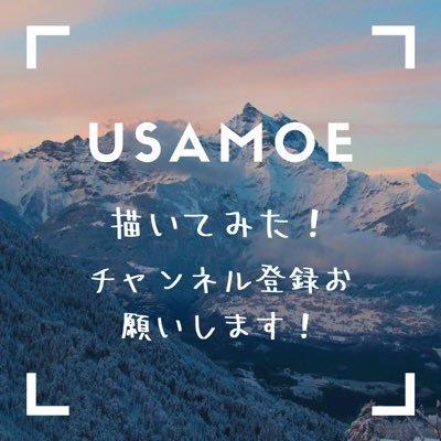UsaMoe