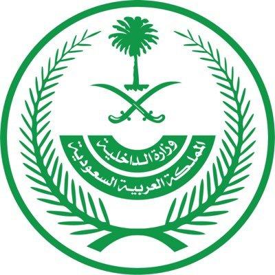 إمارة منطقة الباحة Bahaprincedom Twitter