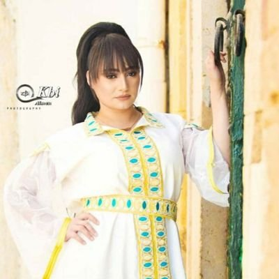 Ghada Jreidi