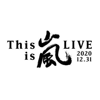 This is 嵐 LIVE 2020.12.31 @Thisis_ARASHI