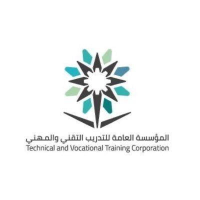 كلية التقنية للبنين بالرس Tvtc G Alrass Twitter