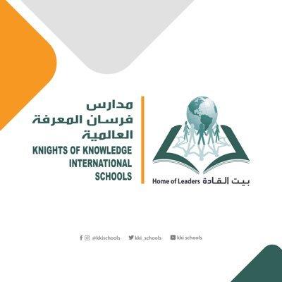 مدارس فرسان المعرفة العالمية Kki Schools Tvitter