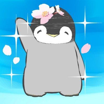 皇帝ペンギンのペンペン