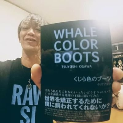 小川 ツヨシ @TsuyoshiOgawa2