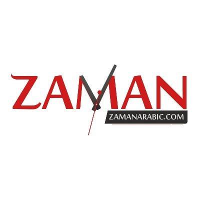 Zaman Arabic جريدة زمان التركية