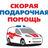 kaluga-podarki.ru