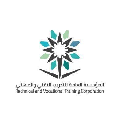الكلية التقنية للبنات بأبها Tvtc F Abha Twitter