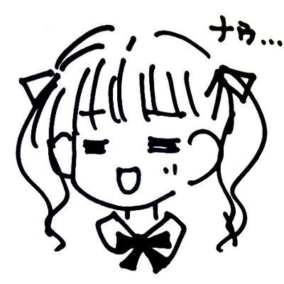 田村ゆかりのツイッター