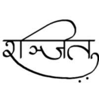Ranjit Mathew