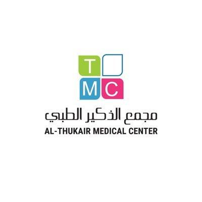مجمع الذكير الطبي Tmcmedical تويتر