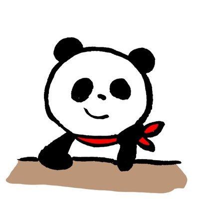 パンダマンさんのプロフィール画像