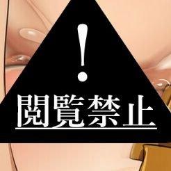 NTR文字コラ